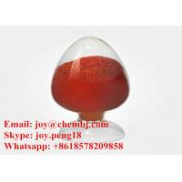 Buy cheap 95% Cytochrome C Horse Heart Natural Extract Powder CAS 9007-43-6 from wholesalers