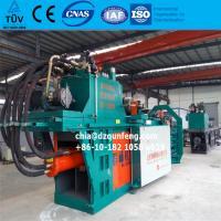 Buy cheap Horizontal Waste Carton Baling Press Machine Baler For Waste Paper And Cardboard,Used Clothes Press Machine from wholesalers