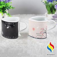 Buy cheap Hot Sales 11oz Inner Color Ceramic Mug For Sublimation Whosale Blanks Mug from wholesalers