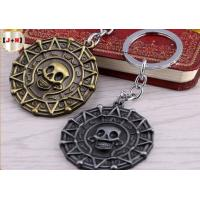 Buy cheap Skull Shaped Personalised Metal Keyrings / Keychain Ring Holder For Collections Gifts from wholesalers