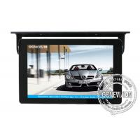 Buy cheap 21.5inch Ceiling-mount Bus Metro Subway LCD Advertising Player GPS and 3G inbuilt Android Bus Media Player from wholesalers