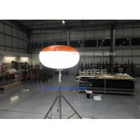 Buy cheap Portable Moon Balloon Light Special Lighting Balloons For Military Operation from wholesalers