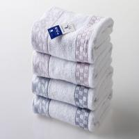 Buy cheap 72*34cm Pure Cotton simple classic grid face towel embroidered hand towel with satin from wholesalers