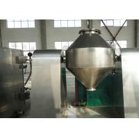 Buy cheap Stainless Steel Rotary Cone Vacuum Dryer , Conical Vacuum Dryer Fast Drying Speed from wholesalers