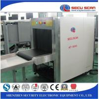 Buy cheap 60*40cm Security Screening Equipment X Ray Machines At Airports from wholesalers