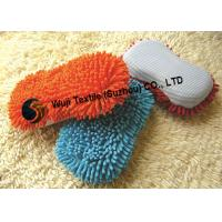 Buy cheap Double side purposes chenille pile and mesh microfiber sponge for car wash from wholesalers