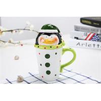 Buy cheap Original Design Creative Food Grade Handmade Ceramic Cups product
