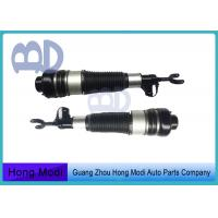Buy cheap Aluminium Land Rover Range Rover Vogue Air Suspension Kit 4F0616039AA 4F0616040AA from wholesalers
