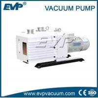 Buy cheap Double Stage Rotary Vane Vacuum Pump 2XZ series product