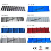 Buy cheap Prepainted Galvanized Metal Sheets Roofing from wholesalers