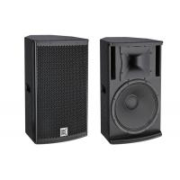 Buy cheap Portable Karaoke Speakers Professional Sound Equipment Dj Audio Compact Sound Equipment from wholesalers