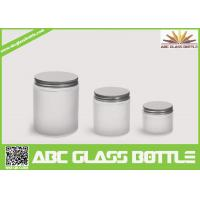 Buy cheap Hiqh quality 200ml,300ml ,500ml white glass jar with screw cap product