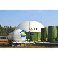 Buy cheap Easy - Construction Leachate Storage Tanks  With Aluminium Dome Roof from wholesalers