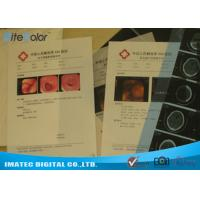 Buy cheap Dry Laser Medical Laser Imaging Film White Dryview Anti - Static Electricity from wholesalers