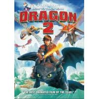 Buy cheap wholesale supply cheap new release How to train your Dragon 2 disney cartoon dvd movies from wholesalers
