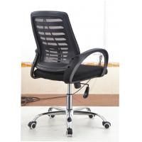 Buy cheap Black Basic Desk Chair , Ergonomic Mesh Office Chair Adjustable Arms Headrest from wholesalers