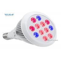 Buy cheap E26 / E27 / B22 LED Grow Lamps Buld for Flowering and Spectrum Enhancement from wholesalers