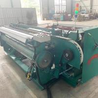 Buy cheap industrial wire net weaving machine factory from wholesalers