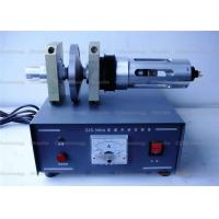 Buy cheap Rotary Titanium Wheel Welding Ultrasonic Sewing Machine  For Waterproof Special Materials product