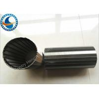 Buy cheap V Shape Stainless Steel Screen Tube , Johnson V Wire Screen For Filtration product