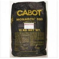 Buy cheap Low Price CABOT Carbon Black N330 N220 N550 N660 for Tyre Industry from wholesalers
