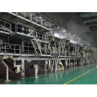 Buy cheap Corrugated paper, kraft paper machine from wholesalers