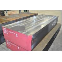 Buy cheap AISI P20 mould steel material supply from wholesalers