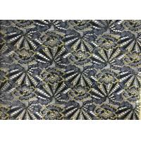 Buy cheap Chemical embroidery lace fabric polyester african fabric for dresses white swiss cotton from wholesalers