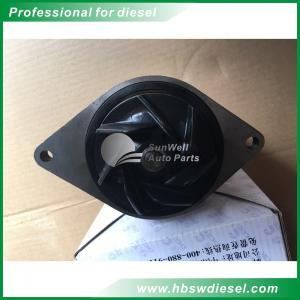 Buy cheap Industrial 6.7 Cummins Water Pump C4891252 High Pressure Long Service product