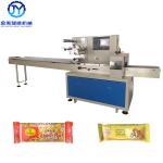 Buy cheap 1ph 50hz 2.4kw Chikki Bar Food Packaging Machine from wholesalers