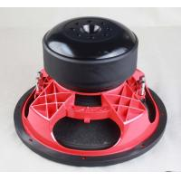 Buy cheap Slim Car Audio Speakers Condition New Stamped Steel Basket With Eva Gasket from wholesalers