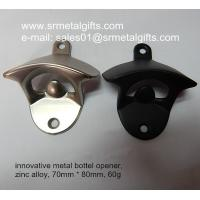 Buy cheap Metal wall mounted bottle opener a pair pack, wall mounted beer openers from wholesalers