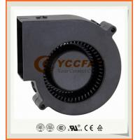 Buy cheap 90mm 9733 high CFM mini brushless nmb bearing 12v dc centrifugal fan blower from wholesalers