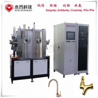 Buy cheap Stainless Steel Thin Film Coating Equipment Wear Resistance For Kitchen Faucet from wholesalers