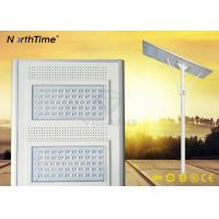 Buy cheap IP65 Seaside Solar Powered LED Street Lights Fixtures Free Sample Supply from wholesalers