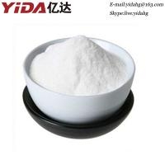 Buy cheap food grade high viscosity guar gum from wholesalers
