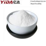 Buy cheap Hot Sale BV certificated Hot sale Melatonin from wholesalers