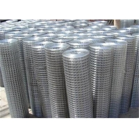Buy cheap Zinc Coating Square Height 2.0m Welded Wire Mesh Panel from wholesalers