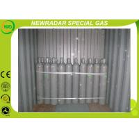 Buy cheap 40L Cylinder Nitrous Oxide Products Highly Active For Chemical Reaction , CAS 10102-44-0 from wholesalers