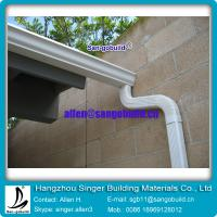 Buy cheap seamless rain gutter and fittings for water drainage from wholesalers
