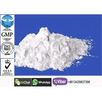 Buy cheap CAS 867-81-2 Calcium Panthothenate , White Pantothenic Acid Calcium Salt Powder from wholesalers
