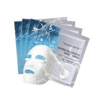 Buy cheap Ultra Thin Breathable Silk Face Mask Hyaluronic Acid For Pregnant Women from wholesalers