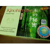 Buy cheap Kinohimitsu feet detox pads bodyrelief , bamboo vinegar detox patches eliminate  toxins from wholesalers