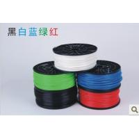 Buy cheap 3D printer material ABS PLA PVA Filament Any colours made in China from wholesalers