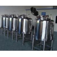 Buy cheap Cryogenic Fiberglass Large Drinking Water Storage Tanks  Double Layer Quick Open from wholesalers