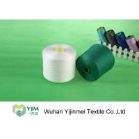 Buy cheap Good Evenness Dyed 100 Polyester Yarn Ring Spun with Staple Fiber product