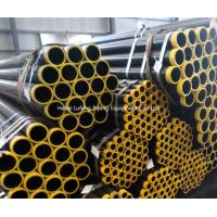 Buy cheap astm a53 erw steel pipe ! building structure pipe round steel pipes from wholesalers