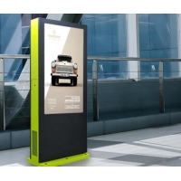 Buy cheap Android HD LCD Touch Advertising 65 outdoor digital kiosk from wholesalers