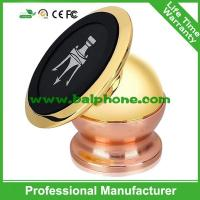 Buy cheap Gold Metal 360 Degree Rotation Magnetic Car Mount Universal Mobile Phone car holder from wholesalers