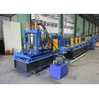 Buy cheap Steel C And Z  Purlin Roll Forming Machine Frame  Construction 80mm - 300mm from wholesalers
